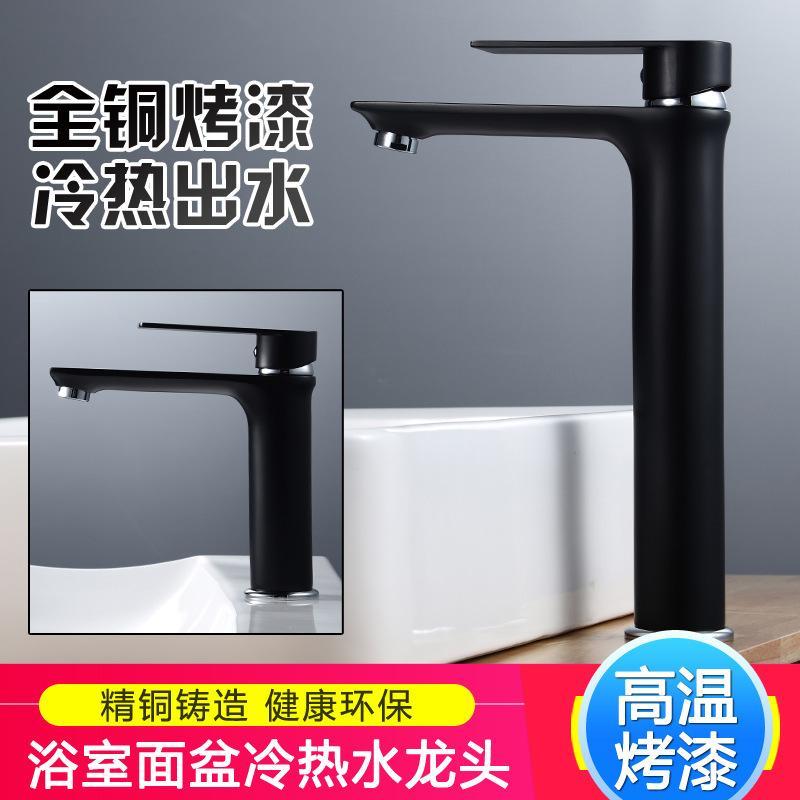 freies Verschiffen moderner Stil schwarz oder weiß Becken Wasserhahn im Badezimmer Befestigung