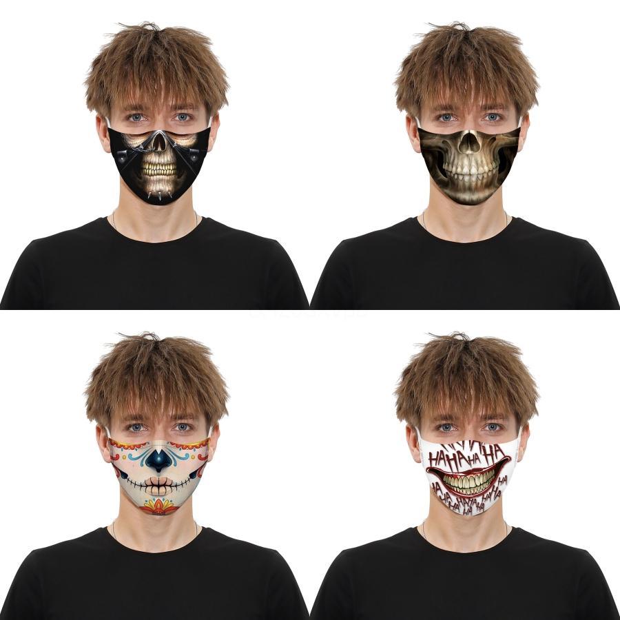 Mascarillas Взрослых Детей 2PCS Фильтр с Reather Valve Mouth Face Mask плед Печати Гражданского пыл Washable # 537