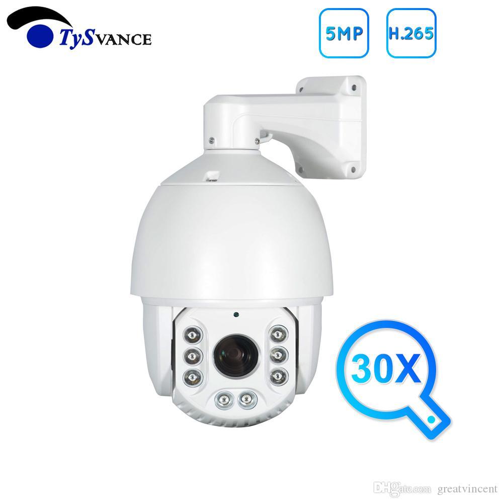 كاميرا 5MP HD PTZ قبة كاميرا IP 30X التكبير في الهواء الطلق ONVIF 15FPS الحقيقي 5.0MP CCTV الأمن ARRAY IR 120M سرعة قبة كاميرا