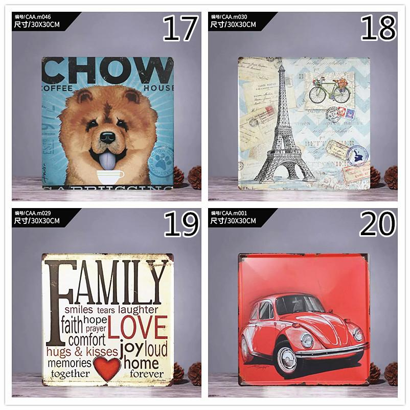 4PCS Home living room decorate creative license plate metal painting bathroom decor bedroom decor pendant wall decor for home