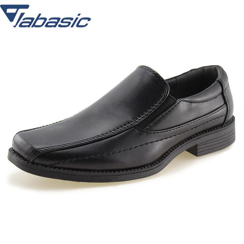 Jabasic Kids School Uniform Dress Shoes
