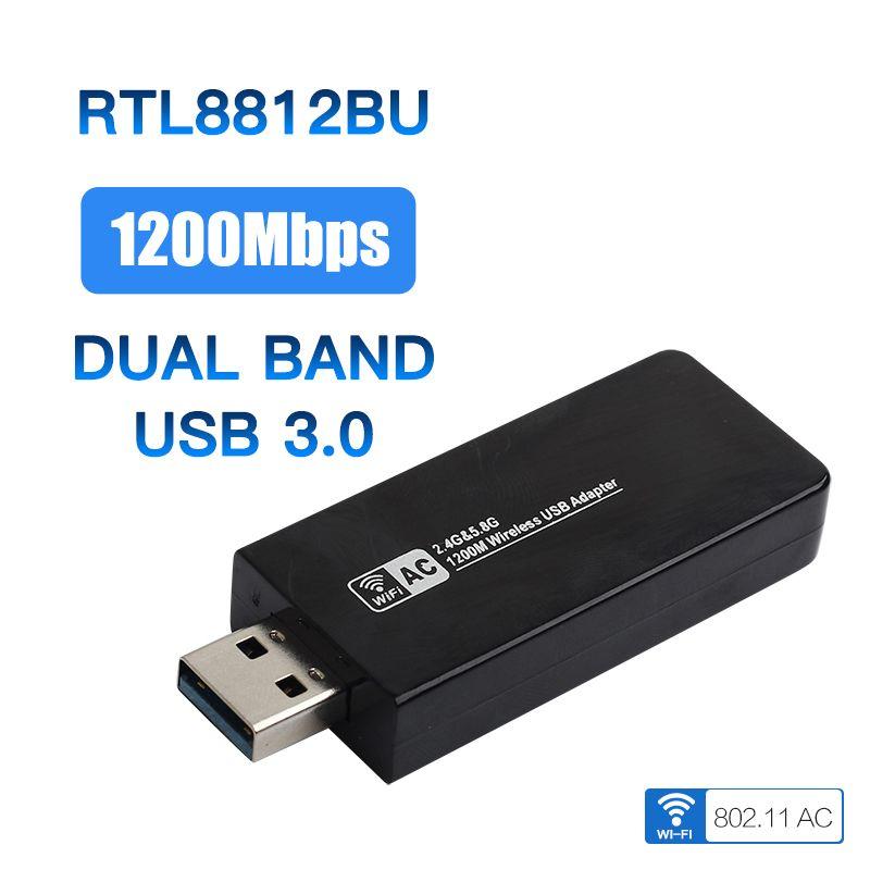 Dual Band 802.11ac 1200Mbps USB 3.0 Wifi Wireless-AC Card Realtek RTL8812BU Dongle Antennas Adapter For Windows 7/8/10/ Mac OS