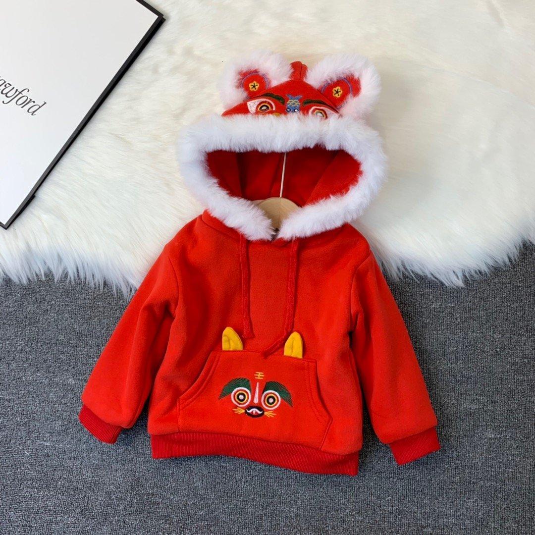 jersey de niño de alta calidad WSJ043 cómodo y cálido # 112994
