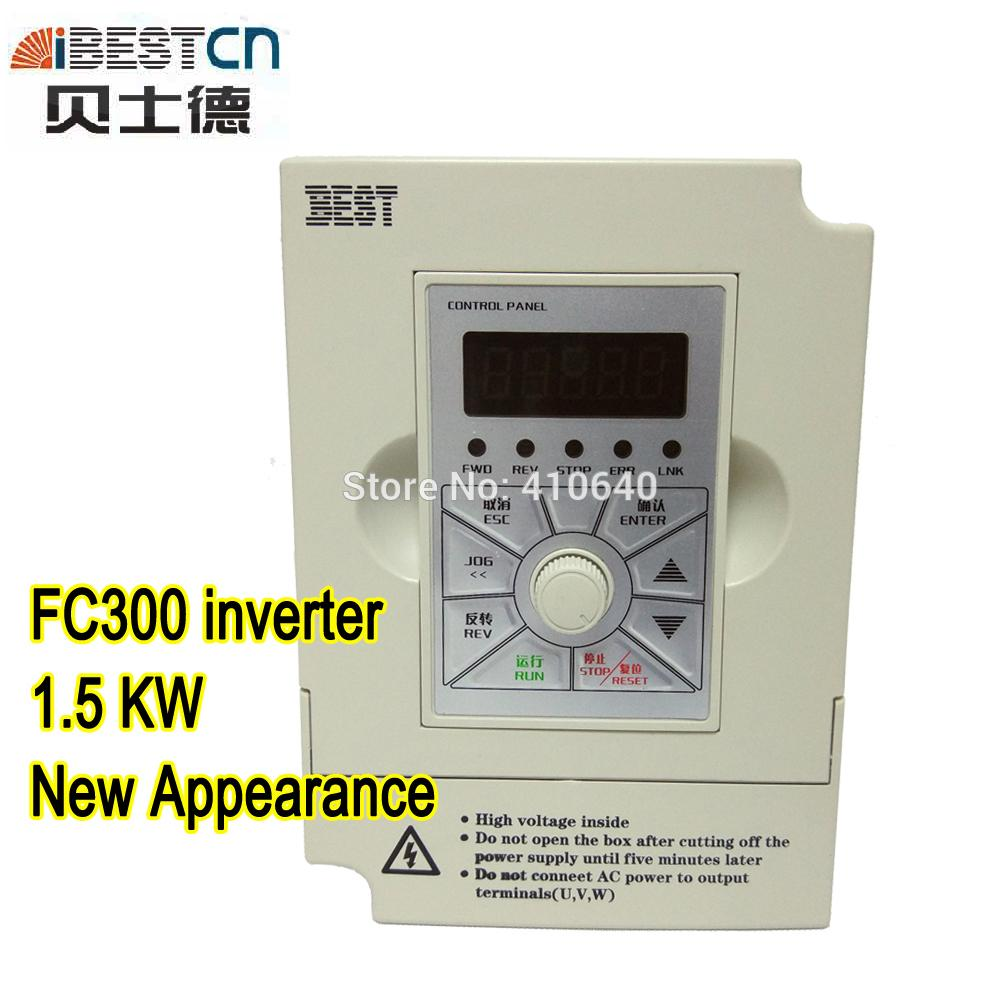 New Appearance Inverter BEST Brand 1.5kw Inverter converter FC300 input 220V into 0 to 220V output 0-1000Hz output 7A