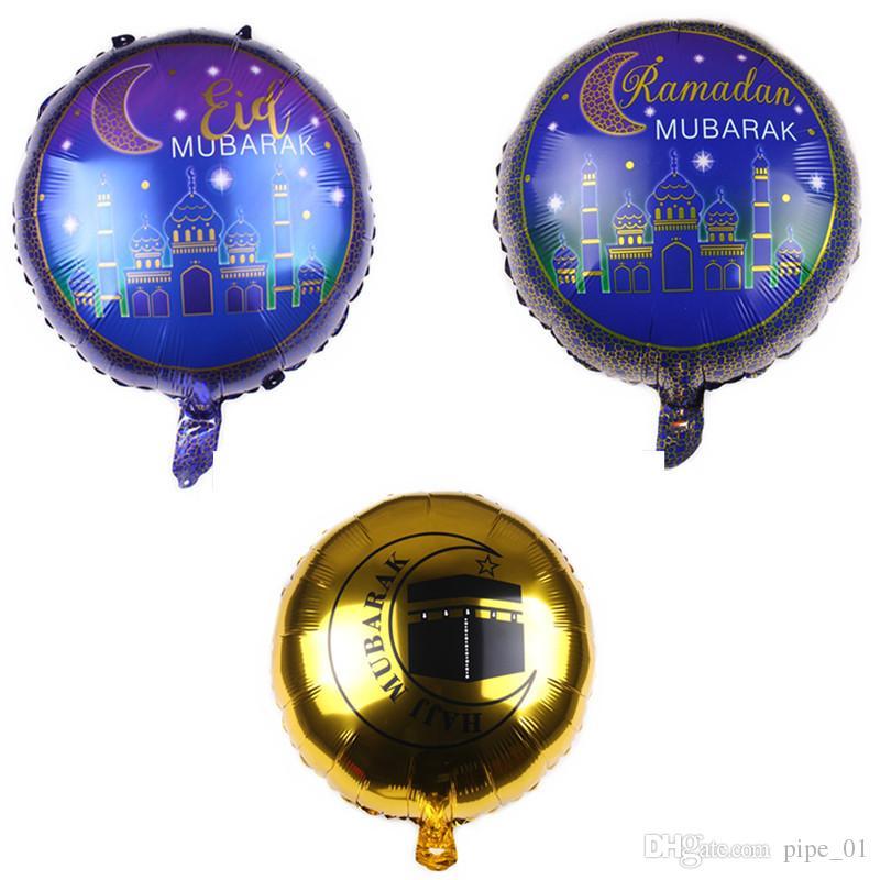 18 inch Eid Mubarak Foil Balloons Hajj Mubarak Decor Star Moon Helium Balloon HD