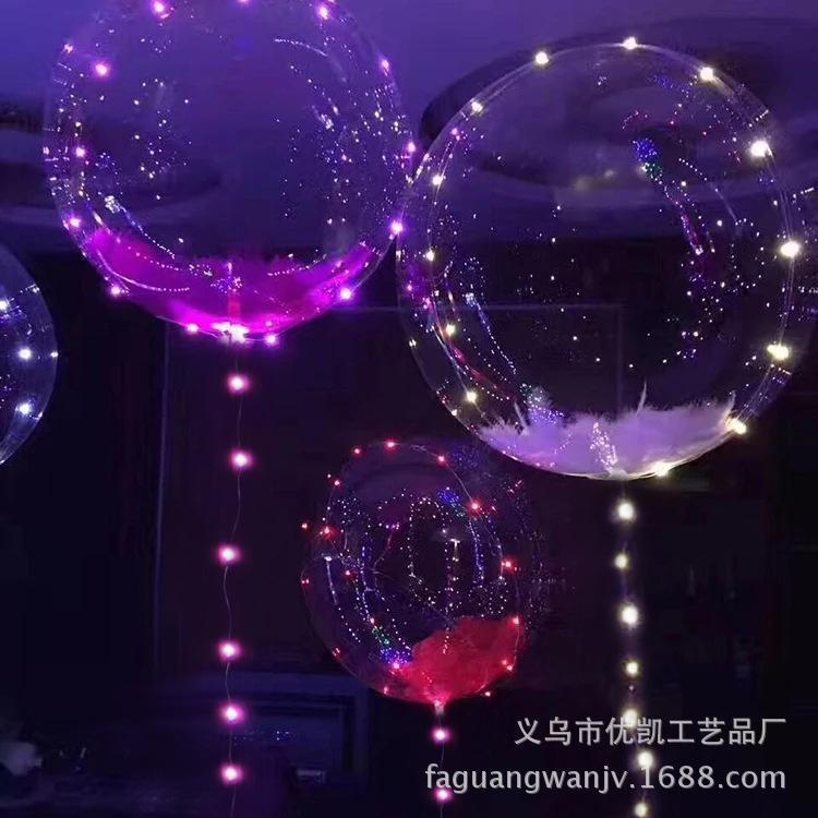 18-inch luminous wave ball Night market explosion LED transparent balloon light string 3 meters 30 lights Lantern decoration balloons