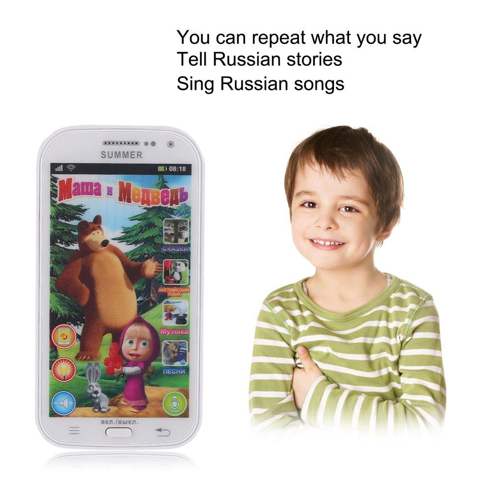 Russian Language Children Mobile Toy Baby Phone Toy Talking and Bear Learning Machine education Electronic Toy Drop Shipping