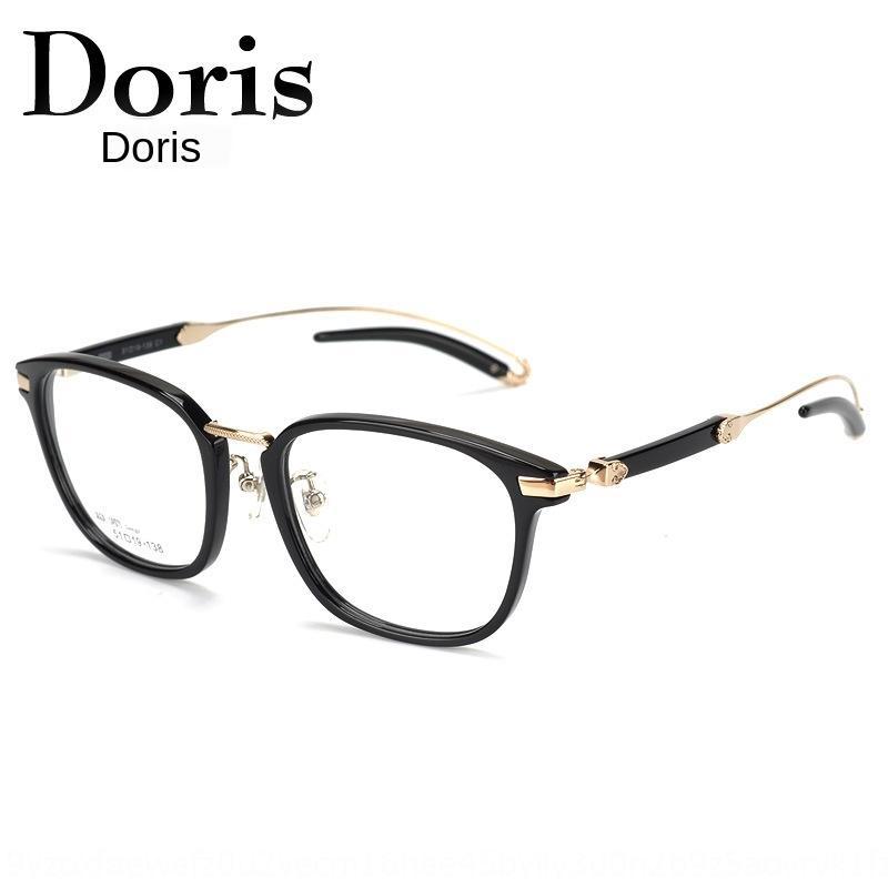 Doris placa homens casuais lisos e universal ultra-copos de metal leve full frame óculos de armação das mulheres