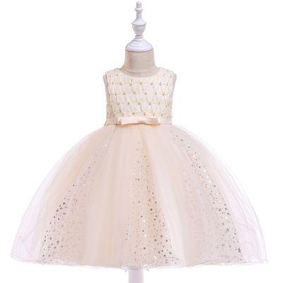 baby kids gown Girls lace tube top princess dresses children wedding dress gilded gauze princess dress bow bead girl puff frocksgarments