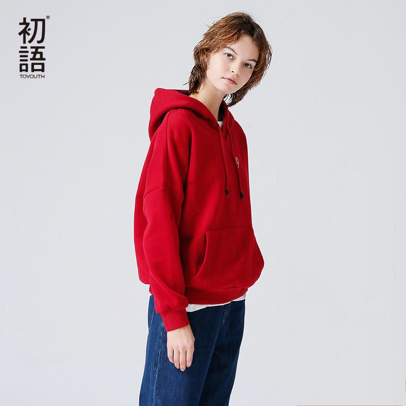 Toyouth Kapşonlu Sweatshirt Kadınlar Cep MX191025 ile 2019 Sonbahar Kış Fleece Hoodie Harf Nakış Katı Renk Gevşek Eşofman