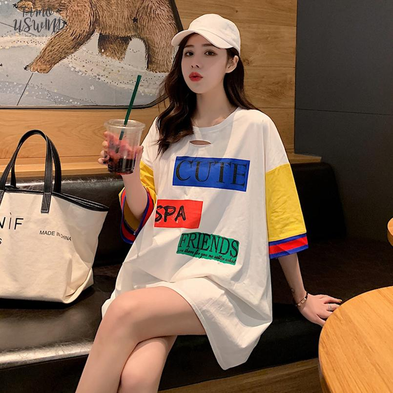 Cec Summer Stitching Korean Version Of The Loose Short Sleeved T Shirt Womens Long Section Harajuku Bf Shirt Ins Tide 2020