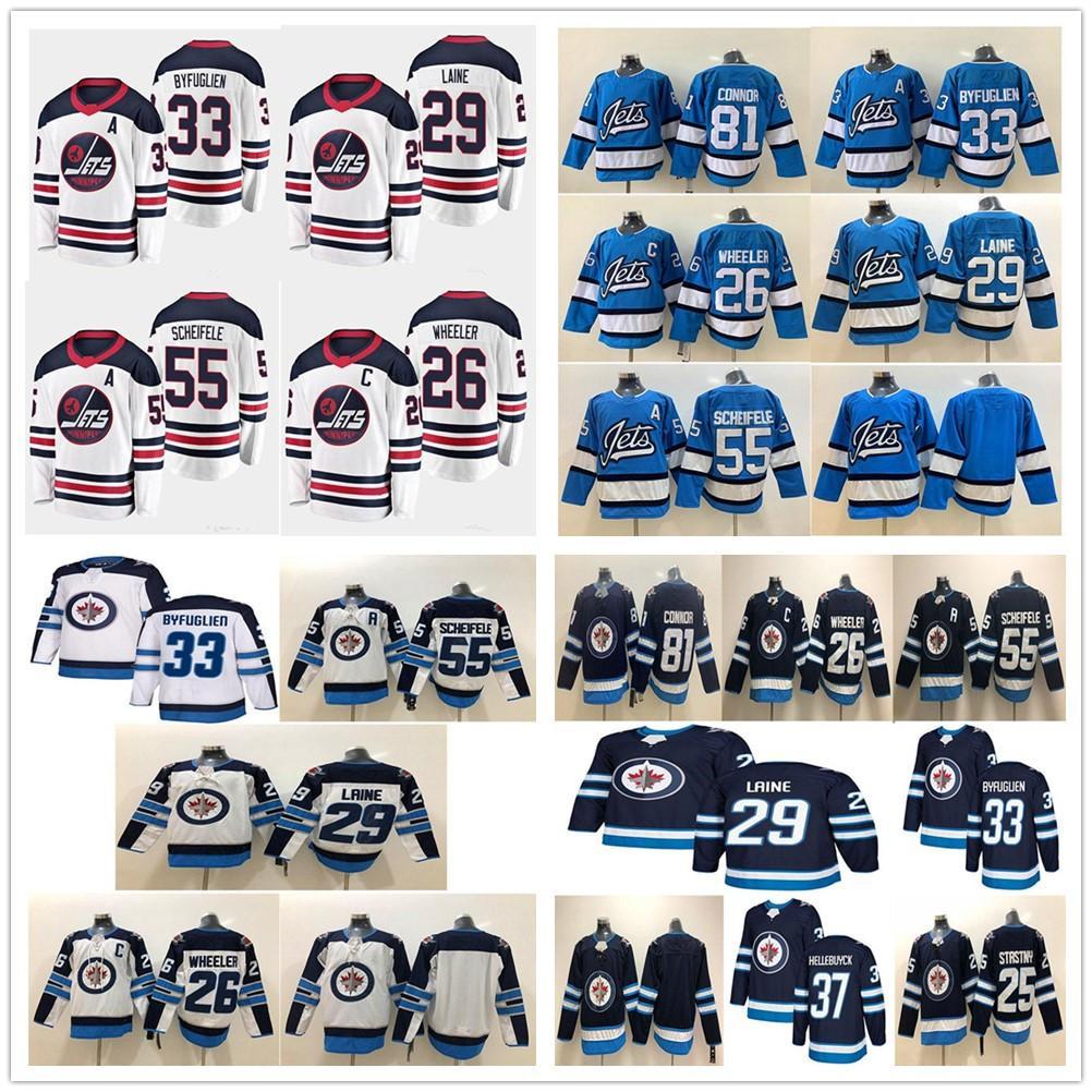 Winnipeg Jets 29 Patrik Laine Jersey New 26 Blake Wheeler 33 Dustinbyfuglien 55 Mark Scheifele 37 Hellebuyck Hockey Jerseys