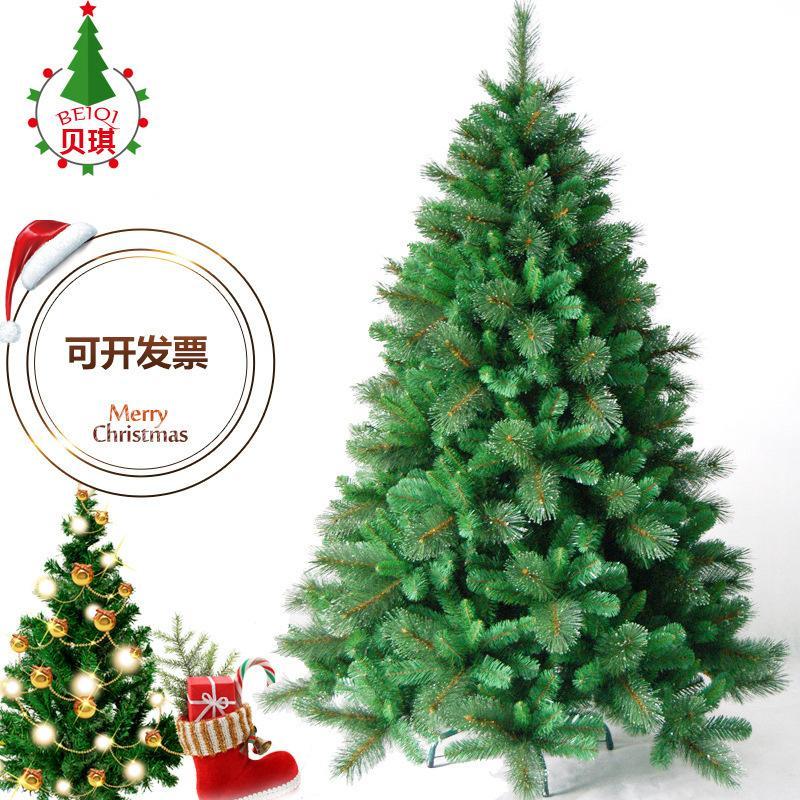 Albero Di Natale 5 Metri.Acquista Led Luminescence Christmas Tree Gift 1 5 Metri Albero Di Natale Set Pasto Ornament Arts And Crafts A 8 65 Dal Homegardan Dhgate Com