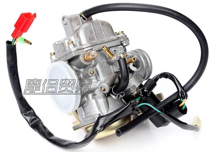 balikha Carburateur /électrique PD30J 30mm pour Moteur
