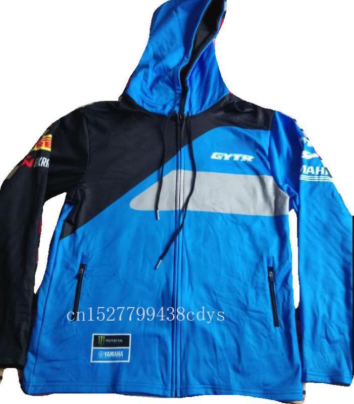 Una PAC felpa con cappuccio moto sport esterni indossano giacche di motocross Soft Feel abbigliamento da corsa con cappuccio tuta chiusura a cerniera