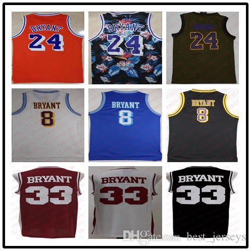 Maillot de basketball NCAA Jersey bryant 8 bryant 33 # 24 maillot bryant haut logo cousu école 100%