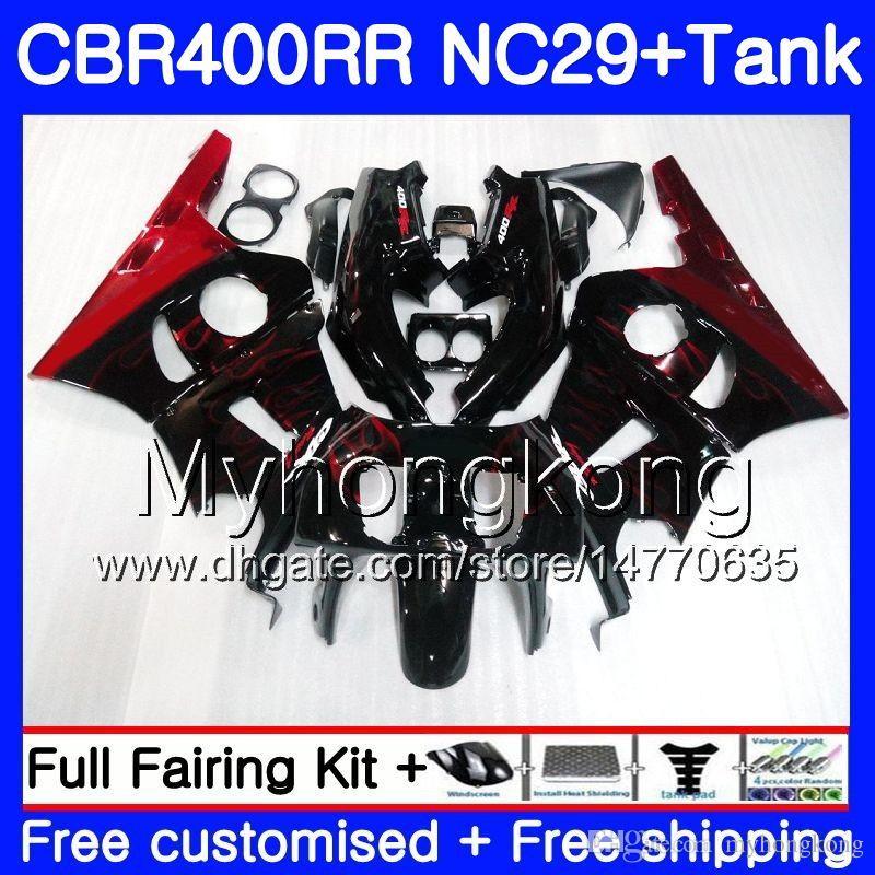ホンダNC29 CBR400 RR CBR400RR 94 95 96 97 98 268HM.0 CBR 400 RR NC23 CBR 400RR 1994 1994 1994 1994 1999 1999 1999
