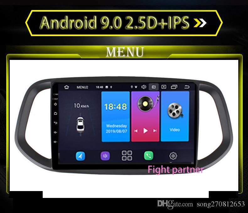 2.5D + IPS Car dvd Radio Multimedia Android 9.0 Car DVD Reproductor de audio para KIA KX3 2014-2017 unidad principal estéreo gps