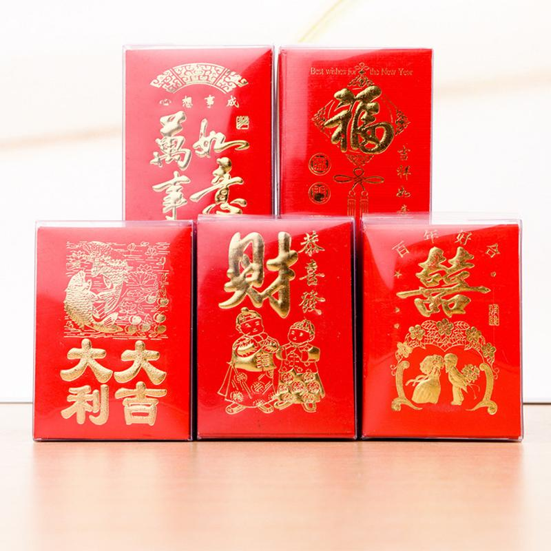 30pcs / set Año Nuevo Chino: Paquete de papel moneda de Hong Bao dinero afortunado bolsa Festival de Primavera chino dinero bolsa de papel caliente