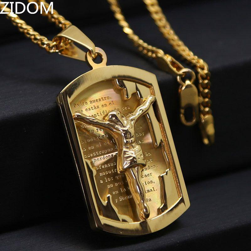 """Oração Crucifixo Pedaço Jesus Dog Tag Cristo Mens cor de ouro do Senhor Pendant 24"""" polegadas Miami cubana Cadeia Hip Hop Colar"""