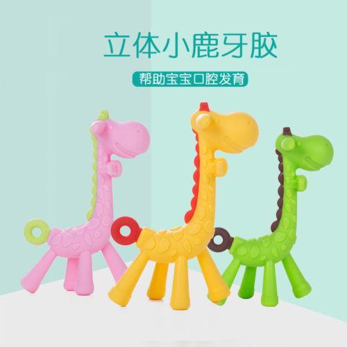 Bebê dos cuidados Teethers Chupeta Giraffe dos desenhos animados dentição Silicone Colar brinquedos bonitos Meninos Meninas