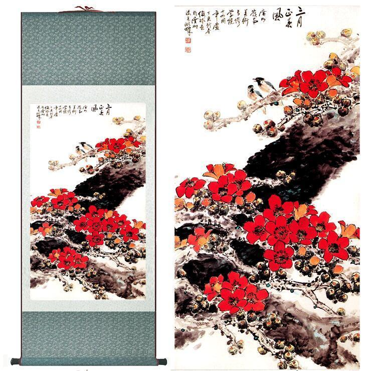 Traditional Birds And Flower Painting Home Office Decoration Chinese Painting