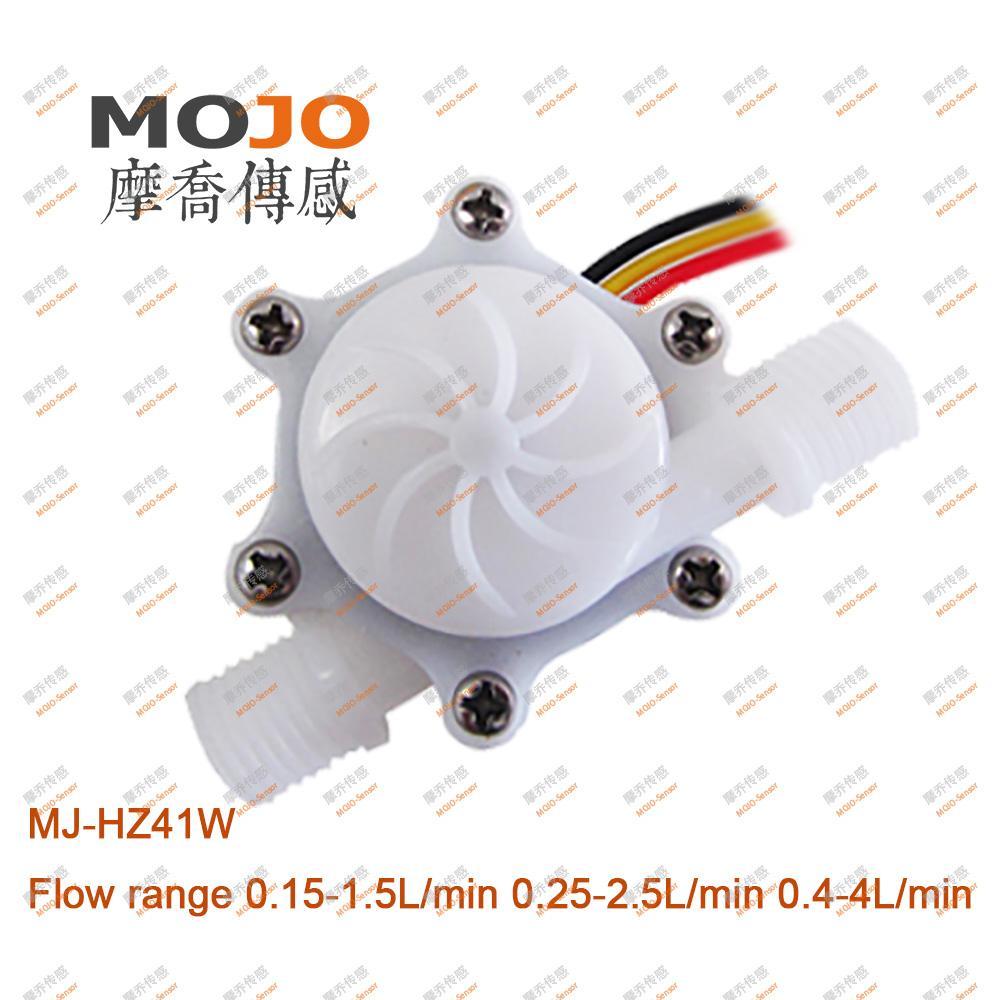 "2019 MJ-HZ41W() Hall flow sensor G1/4"" high precision water dispenser"