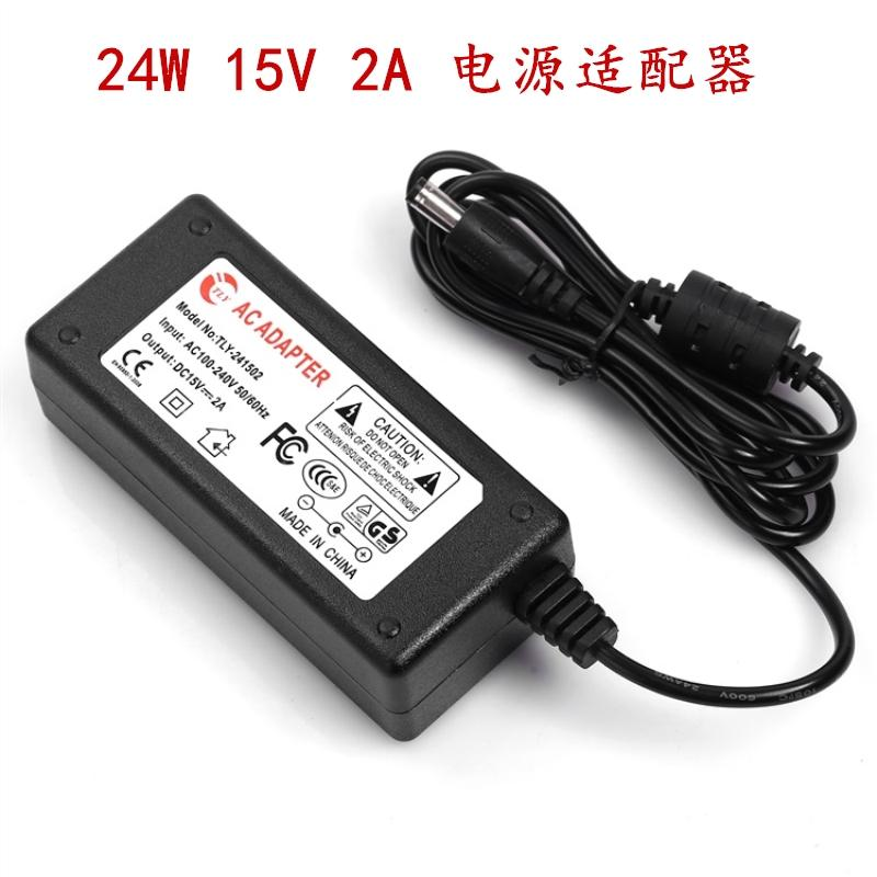 Power adapter 36W AC to DC 15V 2A power universal charger adapter DC 15V 5.5 * 2.5mm US EU UK AU plug 15v 2a power adapter