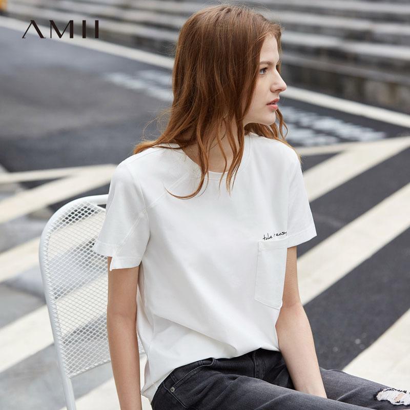 O bolsillo de algodón de cuello sólido Amii minimalista O Cuello de manga corta de las mujeres de las camisetas Carta de primavera y verano causal Mujer Top 11930098 CY200514