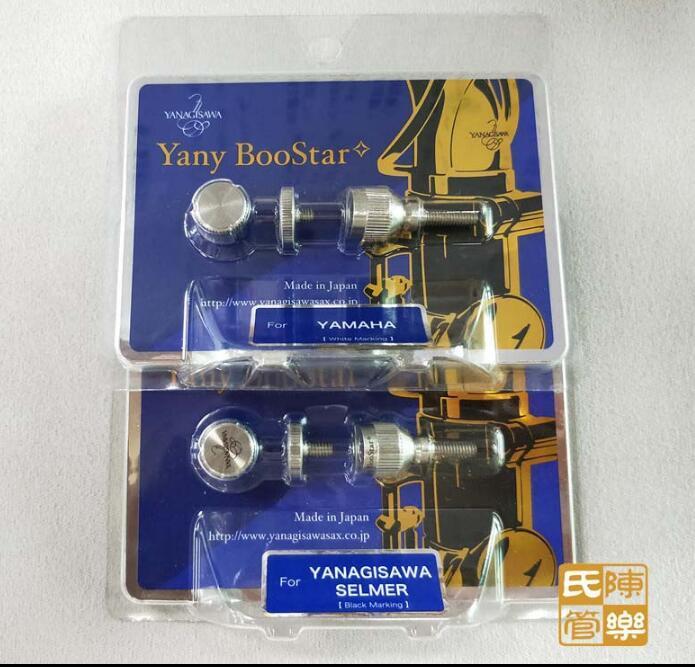 Japanese original Yanagizawa curved neck screw Yanagizawa / Thelma / Yamaha saxophone curved neck saxophone screw
