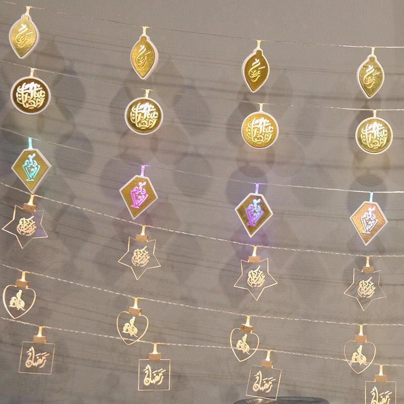 Ид Мубарак светодиодные Фея света Луны Звезда в форме сердца висит свет Ислама мусульманская свадьба событие Главная открытый огни