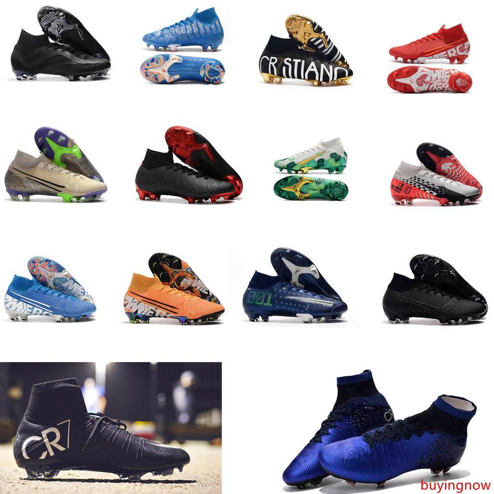 best mercurial boots