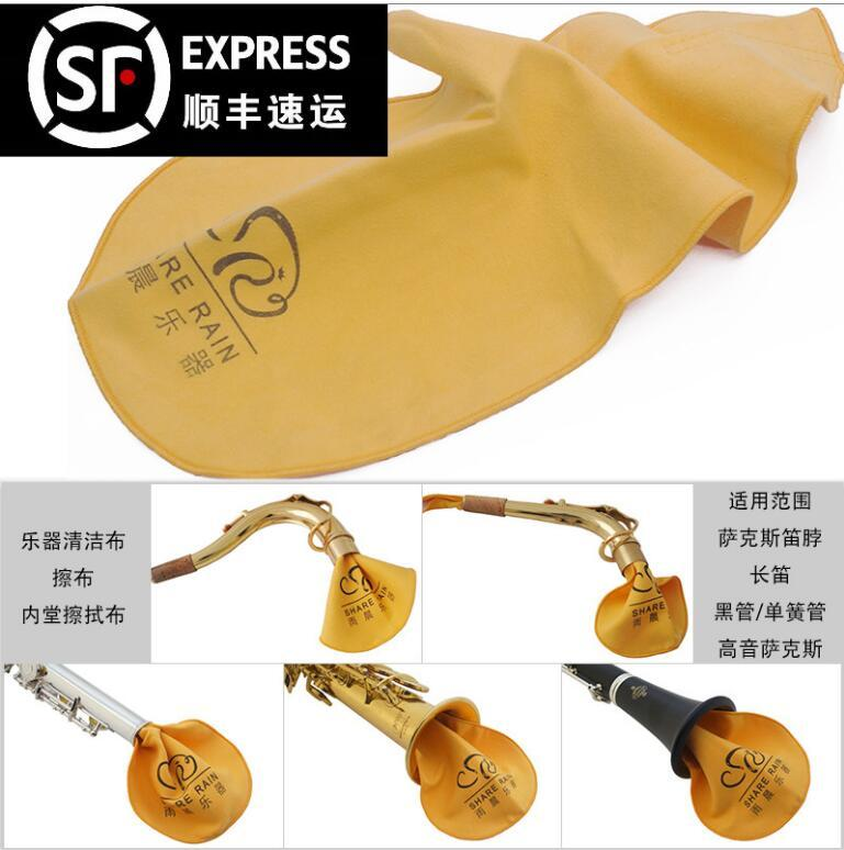 AÇÃO DE CHUVA imitação veados saxofone pele flauta pescoço flauta clarinete instrumento musical pano absorvente pano de limpeza