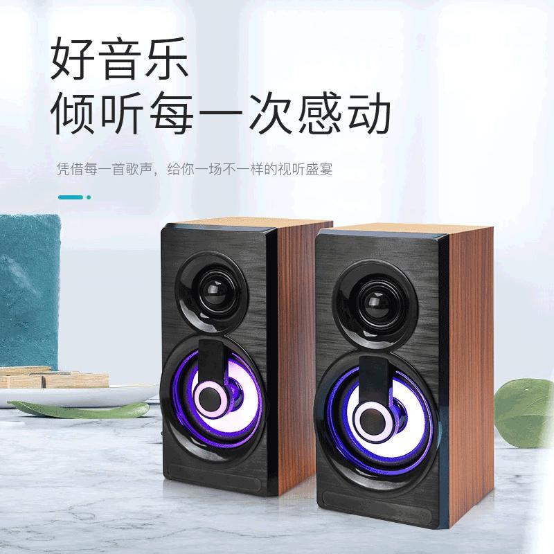 FT-175 نمط جديد التنفس ضوء الخشب 2.0 الوسائط المتعددة سطح المكتب الصوت USB المحمول أحدث مكبرات الصوت سيارة دي في دي