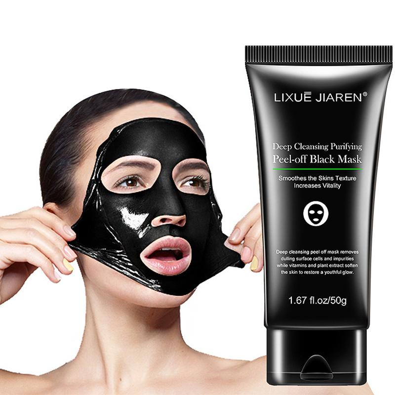 Peel Off Black Mask Black Head Mud Mask for Face Deep Cleansing Acne Treatment Pore Cleaner Mask Remover Blackhead Facial Masks
