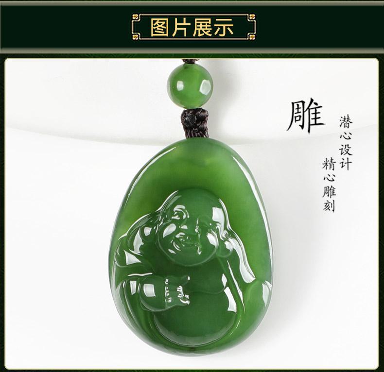 Xinjiang hetian yu espinafre verde maitreya pingente de Buda natural yu feminino paunch rindo pingente de Buda /