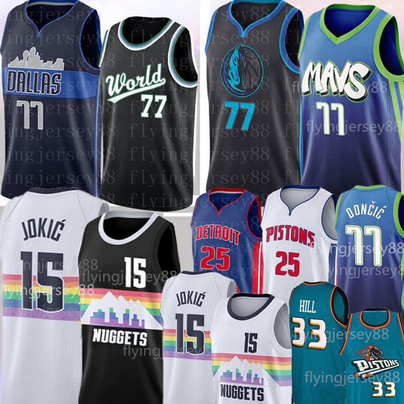 لوكا 77 NCAA Doncic جيرسي نيكولا 15 رجال يوكيتش جمال 27 موراي جامعة جيرسي ديريك روز 25 كرة السلة الفانيلة