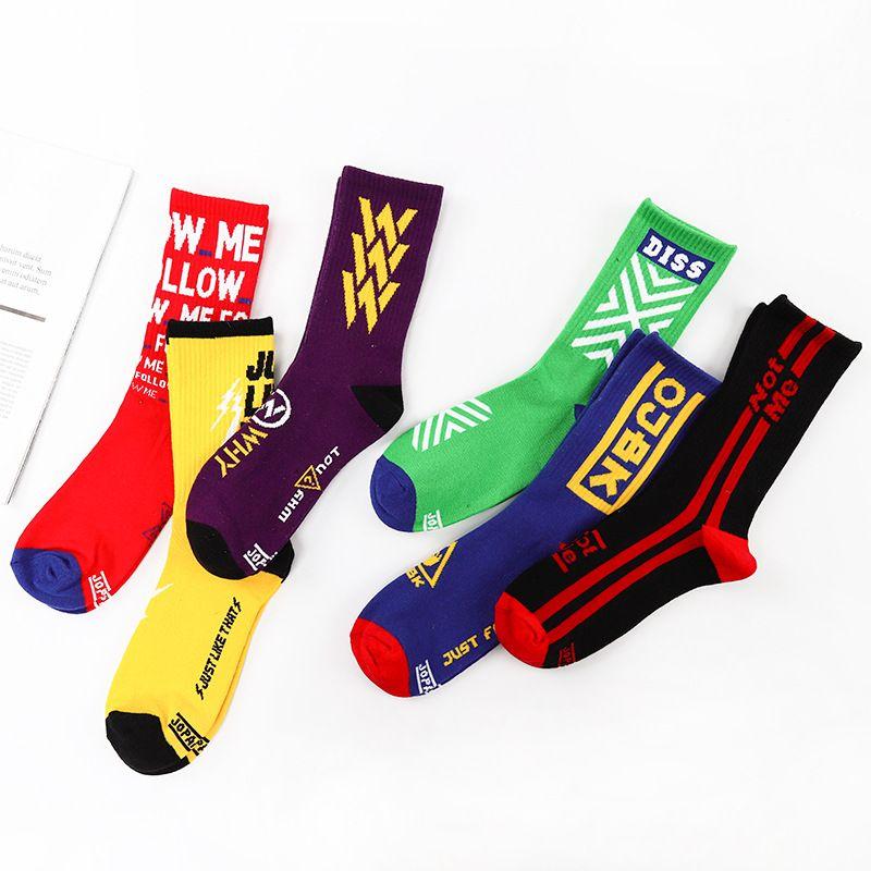 мужские носки женщин дизайнер носок оригинальные инновационные скейтбординг хлопок мужские улица прилив DISS буквы носки