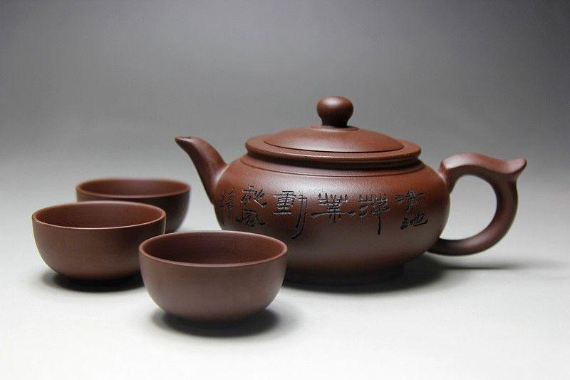 Copa Kung Fu juego de té tetera de Yixing hecha a mano del pote del té 400ml Conjunto púrpura de arena de cerámica ceremonia del té chino PRIMA regalo 3 tazas de 50ml