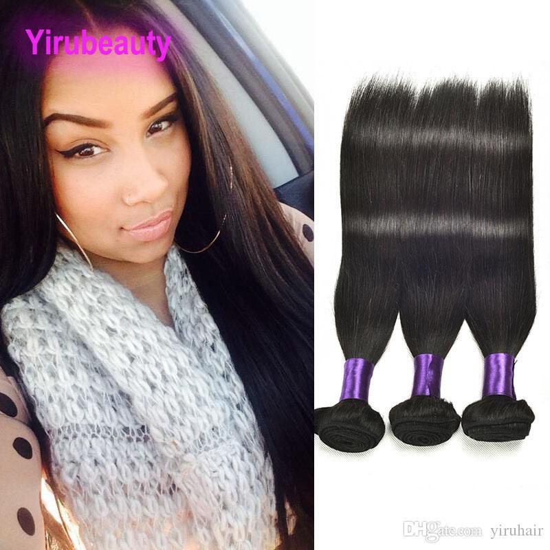 Cabello virginal brasileño 3 paquetes Paquetes de cabello humano recto 3 piezas / lote Extensiones de cabello doble sedoso y recto de 8-30 pulgadas