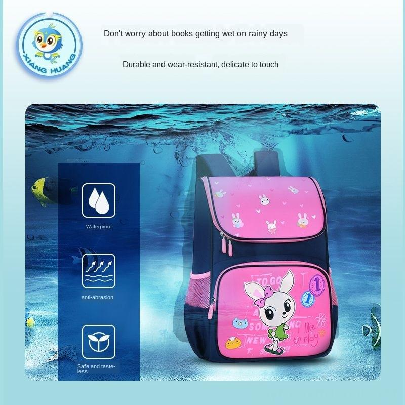 Xiangxi Primary School schoolbag backpack 1-3-4-6 grade boys and children 6-12 years old light cartoon cute backpack