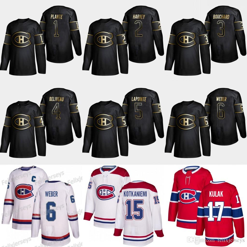 2019 Oro Nero Montreal Canadiens 1 Jacques Plante 2 Doug Harvey 3 Emile Bouchard 4 Doug Harvey 6 Shea Weber 5 Guy Lapointe Maglie