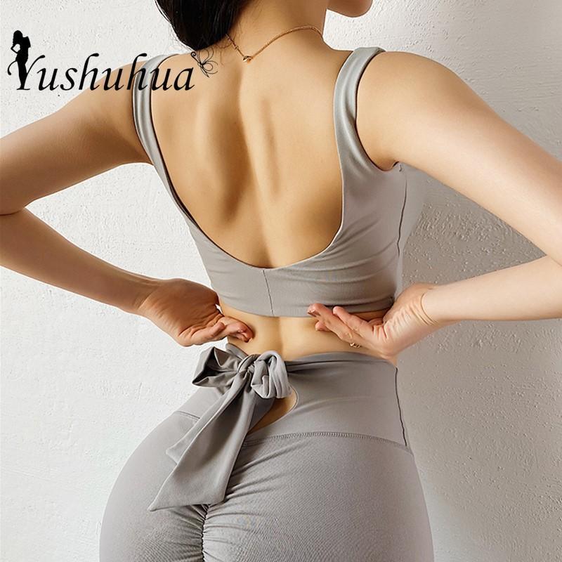 sin espalda sujetador de los deportes de las mujeres de secado rápido Gimnasio superiores de la aptitud a prueba de golpes Yoga estilo chaleco Bras entrenamiento del entrenamiento deportivo Brassiere