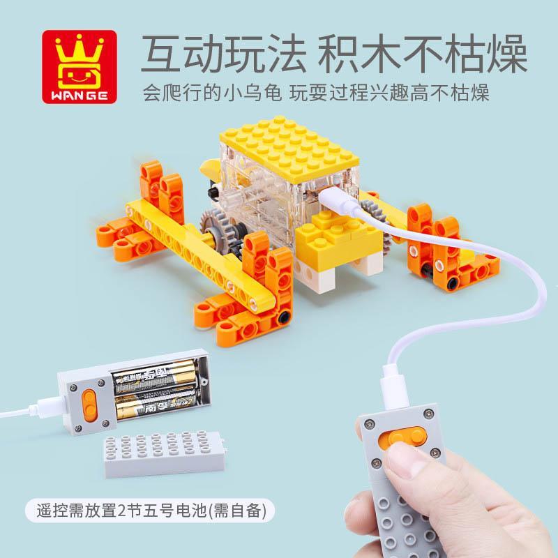 giocattoli del capretto serie Block macchine giocattolo animale Piccolo blocco delle particelle giocattolo del regalo di vendita 2020 del chlid
