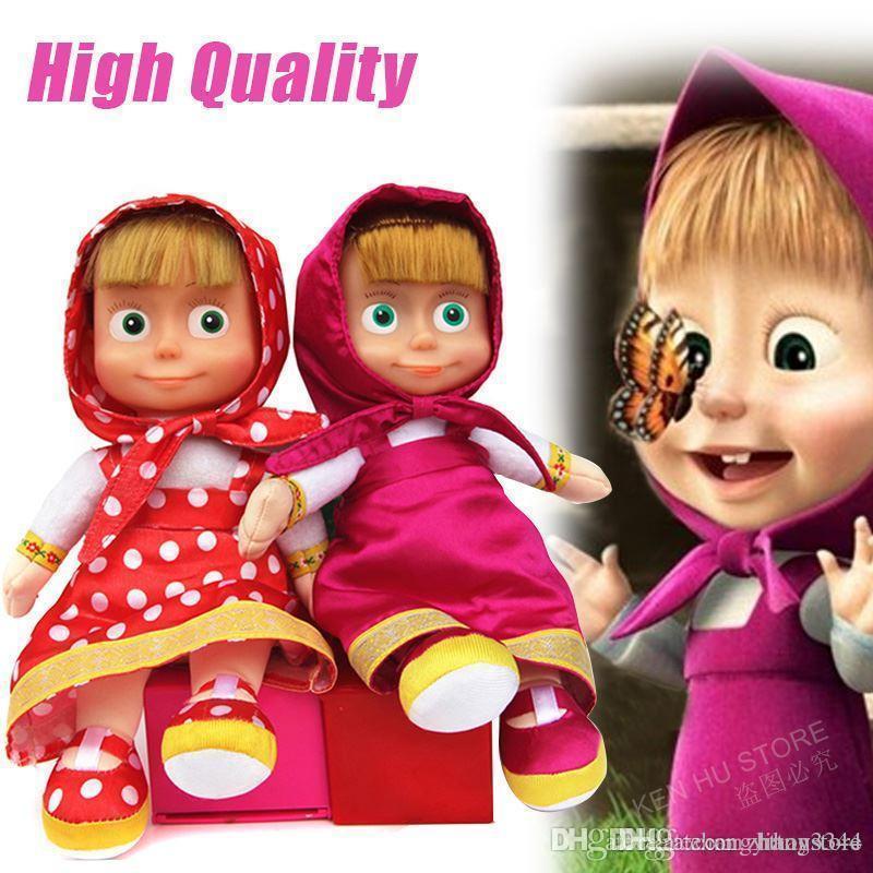 ht um transporte mais rápido masa Plush Dolls crianças brinquedos do bebê dos desenhos animados Brinquedos enchidos presente 26 centímetros boneca para as crianças