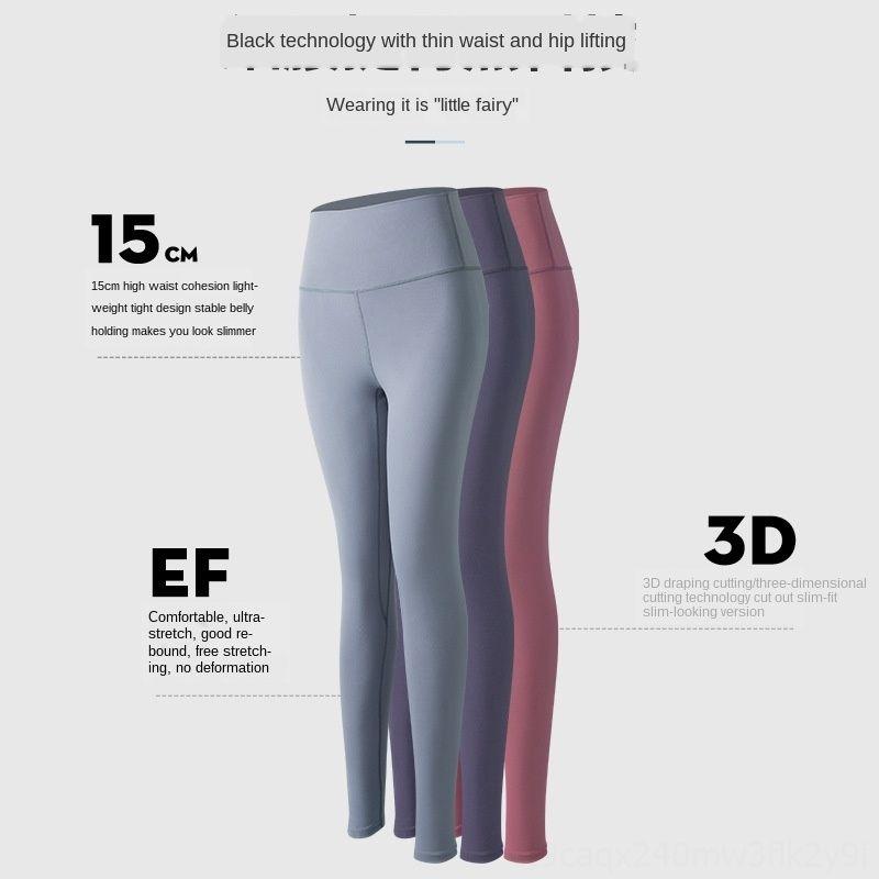 EwCMT Yoga Culottes Leggings Sport Femmes Fitness Activewear Jogging Pantalons sport Bas taille haute Imprimer Slim Yoga Collants