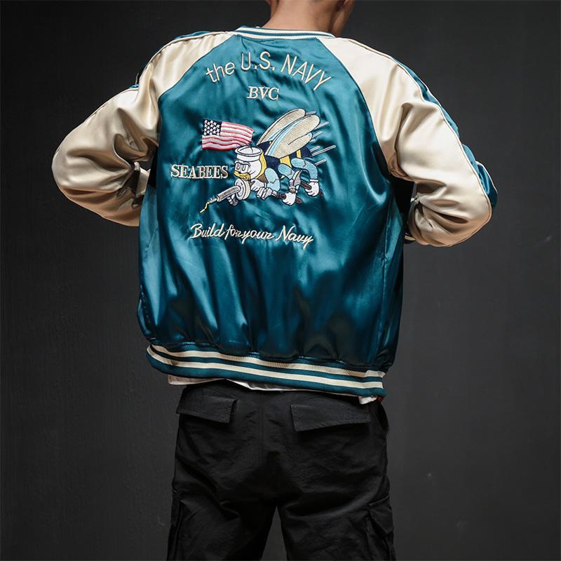 남성 유행 스카 쟌 야구 재킷 양면 자수 부드럽고 요코스카 기념품 폭격기 자켓 힙합 Streetwear Men 's Coat
