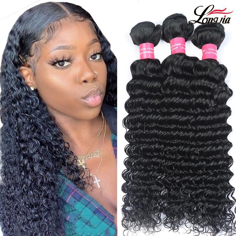 ブラジルのバージンの人間の髪の深い波3/4バンドル取引グレード9aブラジルのバージンディープカーリー人間の髪の毛の延長ブラジルの深い波の髪