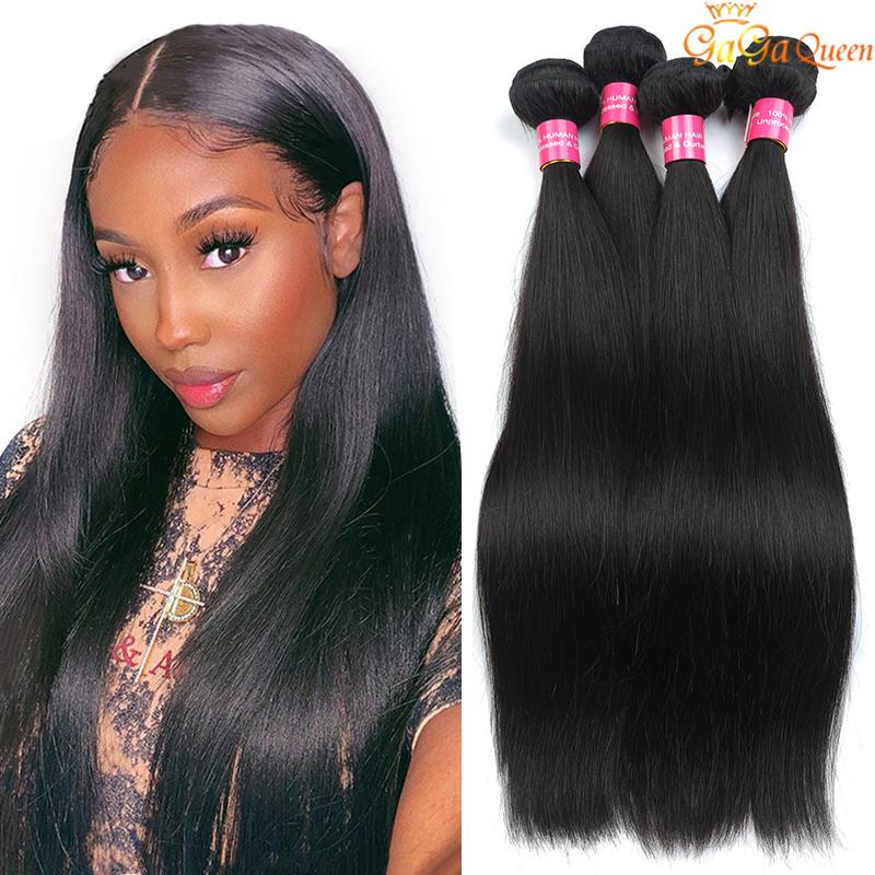 BRÉVIRION BRÉ BRÉ BRÉSILIENNE Straight 3 Bundles Deal Brésilien Droit Hair Weave 9A Brésil de cheveux Human Human Bundle