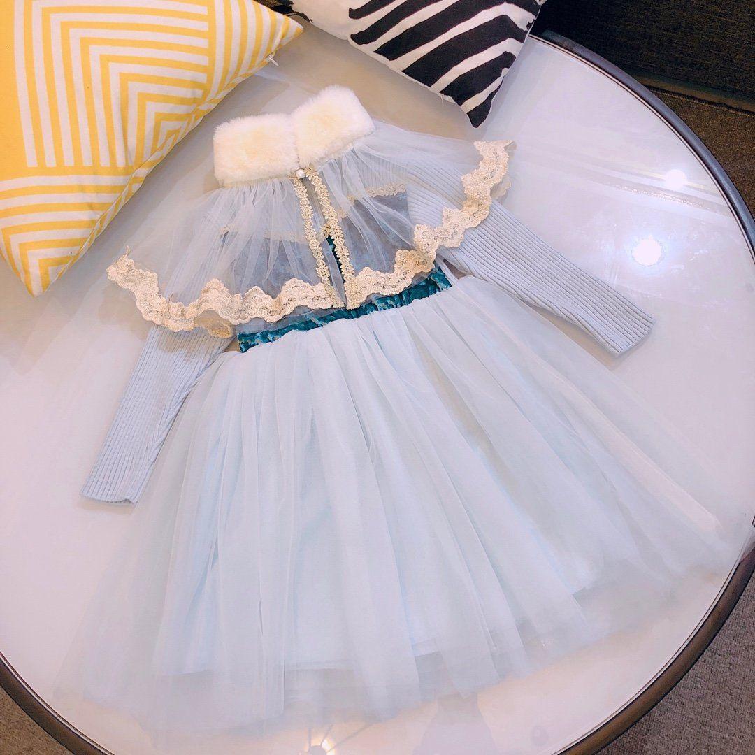 Ragazze insiemi 2pcs di alta qualità superiore WSJ001 + dress # 120619 ming62